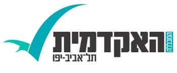 האקדמית תל אביב
